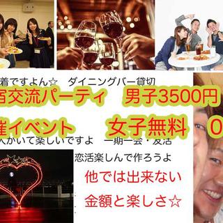 9.23男子も3500だけれど飲み放題料理付き会費以外には1円もか...