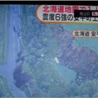 北海道災害ボランティア 災害物資 千葉県有志 として北海道安平町に...