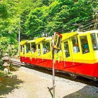 9月23日(日) 高尾山パワースポットナイトウォーキング登山コン...