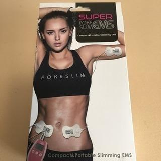 《新品未使用未開封》SUPER ポケスリム EMS