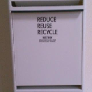 ゴミ箱 資源ゴミ分別ワゴン3段