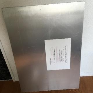 キッチンパネル アルミカラー