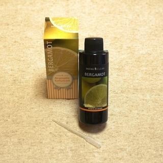【取引完了】【未使用】アロマソリューション(ベルガモットの香り)