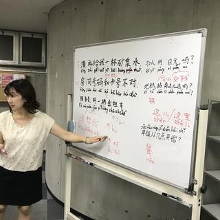 中国語教室。入会金無料で安心価格でしっかりまなべる‼️ネイティブ...