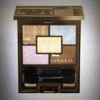 新品ルナソル アイシャドウ サニーサマーアイズ02