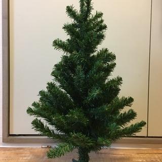 75㎝ クリスマスツリー