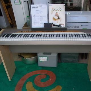 CASIO Privia 電子ピアノ 88鍵 スタンド付き