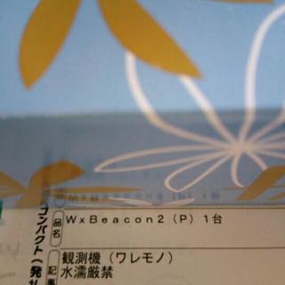WxBeacon2 新品 未開封