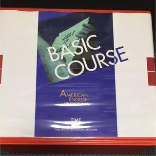 【英語教材】American English Program (B...