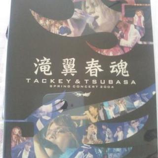 タッキー&翼 ★滝翼春魂DVD