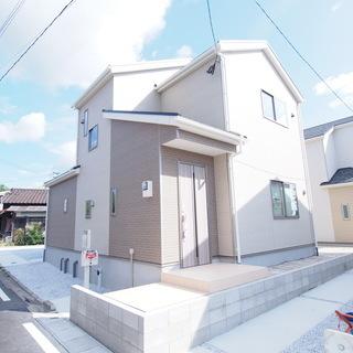 株式会社Roomオススメ♪ 新築一戸建て 中間市 土手ノ内 3号棟