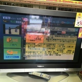 福岡 早良区 原 Panasonic 37インチプラズマTV 3...