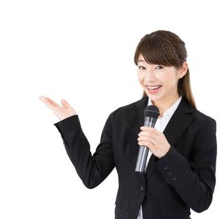 イベントコンパニオン【書類選考あり】