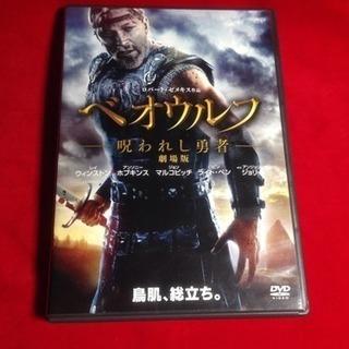 送料込 DVD  ベオウルフ 呪われし勇者 劇場版 ロバート・ゼ...