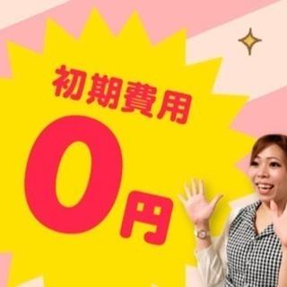 ✨家庭教師(母子家庭・父子家庭)の割引キャンペーンを長崎県で探すなら!