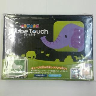 【新品】タカラトミーJOUJOU Cube touch いきもの