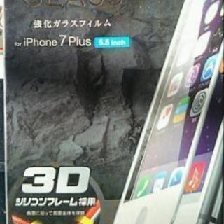 エレコム iPhone7Plus用 フィルム フルカバーフィルム...