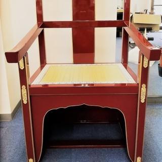 【引取要】 曲録 寺院 僧侶 儀式用 椅子