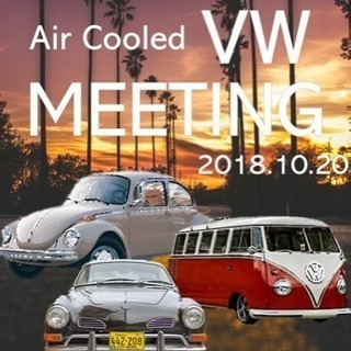 OKINAWA aircooled VW MEETING 2018