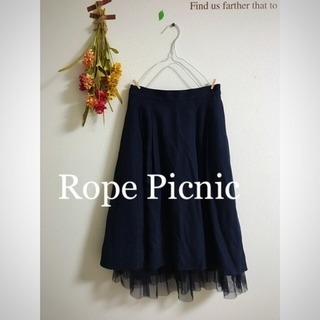 ☆Rope Picnic☆ロペピクニック  ミディー丈スカート