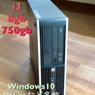 🔵HP スリムデスクトップ/i3(i5可能)/8GB/750GB/...