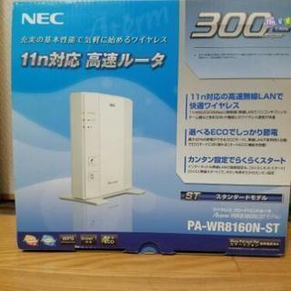 NEC ワイヤレスブロードバンドルーター新品‼