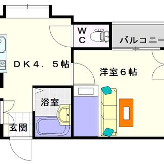 【ラパンジール恵美須Ⅲ】8号タイプ!1DKタイプ!魅力的な賃料☆