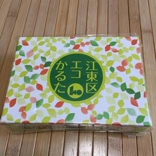 【未開封】東京都 江東区 エコ かるた キッズ お正月