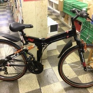 [6092]ドッペルギャンガー フルサイズ折りたたみ自転車 マウン...