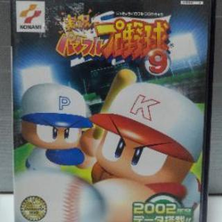 PS2 実況パワフルプロ野球9