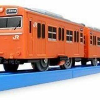 TOMY プラレール  大阪環状線 高運転台モデル オリジナルプラレール