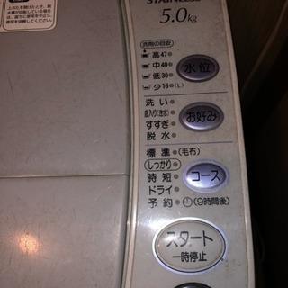 ジャンク 洗濯機 三洋 ASW-50N(H) 5.0kg
