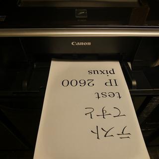 canon pixus ip2600 中古 比較的美品です。値下...