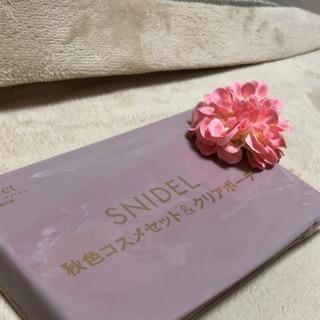 sweet 10月号 ふろく