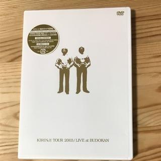 キリンジ/KIRINJI TOUR 2003/LIVE at B...