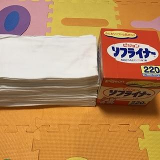 布おむつ17枚 おむつカバー11枚(サイズ50ー90)