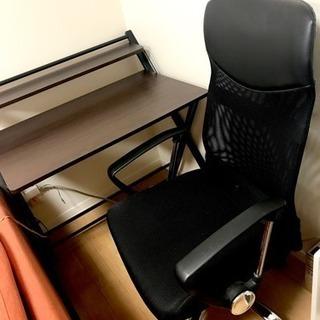 オフィスチェア 黒