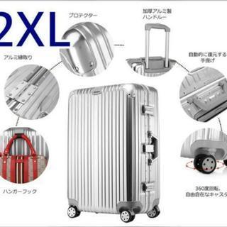 スーツケース  大型  2 X L  キャリーバッグ  トランク