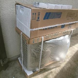 全てコミコミ¥38000☆1セット限定!日立エアコン白くまくん新品...