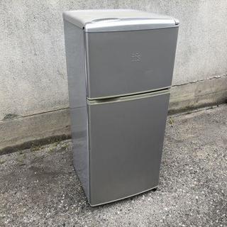 ★ 動作〇 ★ 直冷式冷凍冷蔵庫 SANYO SR-111G 1...
