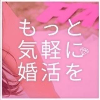 本気で出会いたい方のための結婚相談所Hanairo Counte...