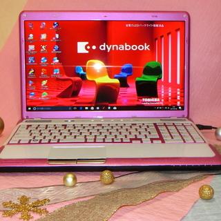 綺麗で可愛い!パール/ピンクのパソコン