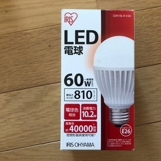 新品LED電球60w