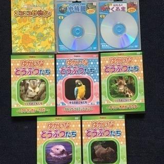 動物、海の生き物DVD7枚+はたらくくるまDVD1枚