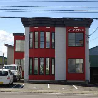賃貸物件。豊岡2条3丁目。家賃5万円/月。4,5,6月分家賃無料。