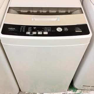 【送料無料・設置無料サービス有り】洗濯機 2017年製 AQUA ...