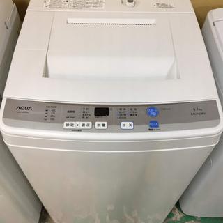 【送料無料・設置無料サービス有り】洗濯機 2016年製 AQUA ...