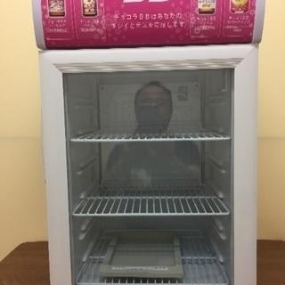 新品、未使用!ミニ冷蔵庫
