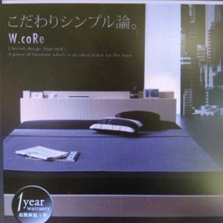 ベッド シングルとセミダブル2台セット フレームのみ
