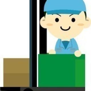 製品の仕分け・出荷業務